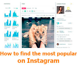 How to find the most popular on Instagram